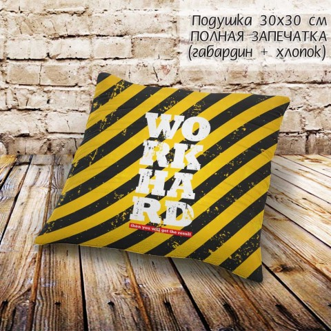 "Подушка ""Work hard"" by Polivanov купить за 19.00"